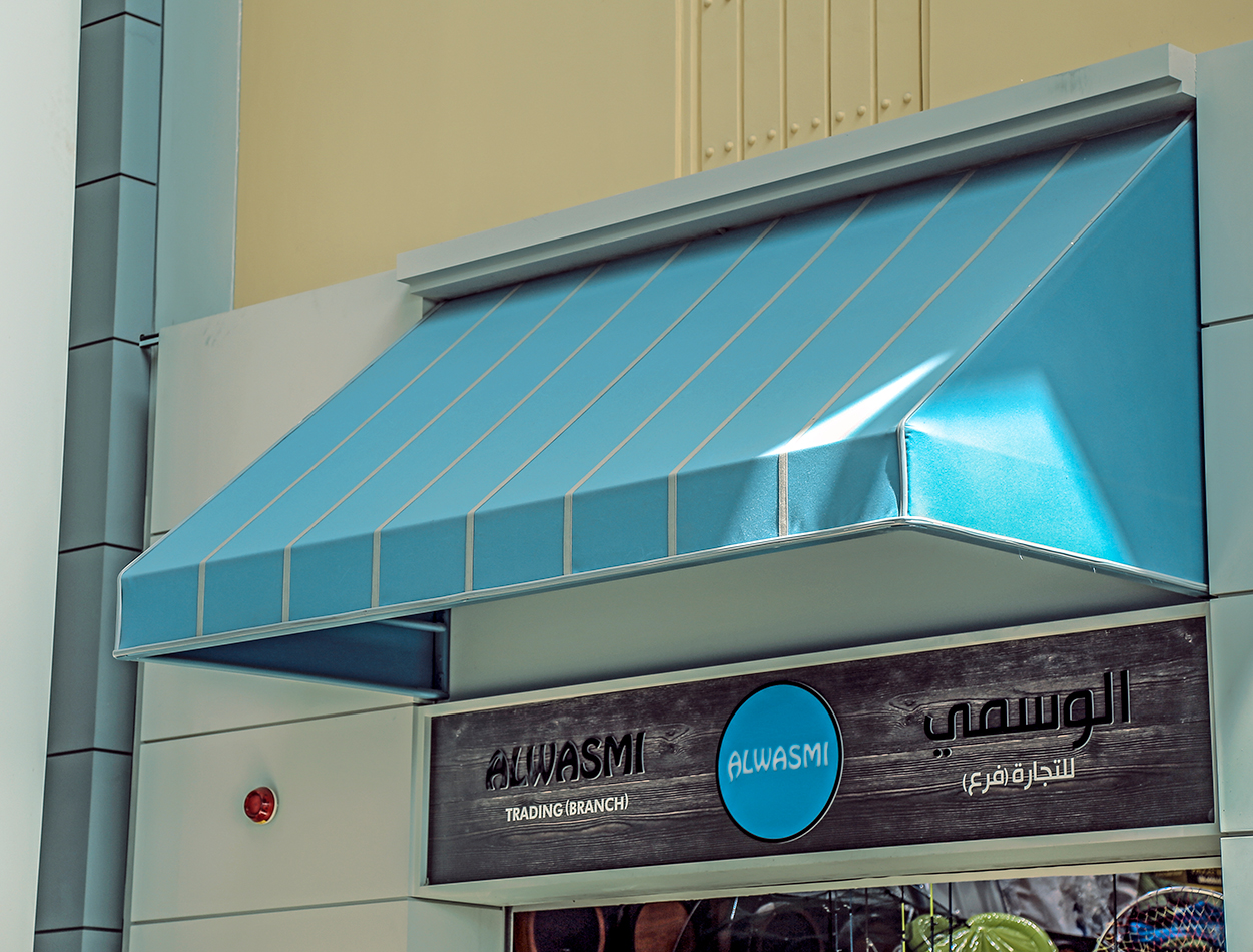 royal-blinds-canopies-2
